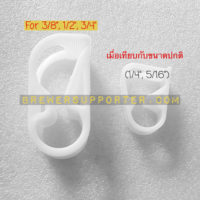 """Silicone Siphon Clamp 3/8"""", 1/2"""", 3/4"""""""